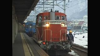 (非HD)快速「ミッドナイト」で到着した朝の函館駅