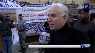 قوات الدرك تضيء قلعة الكرك في ذكرى الأحداث الإرهابية - (19-12-2018)