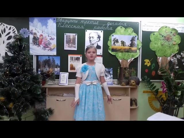 Изображение предпросмотра прочтения – МарияАришева читает произведение «Чародейкою Зимою…» Ф.И.Тютчева
