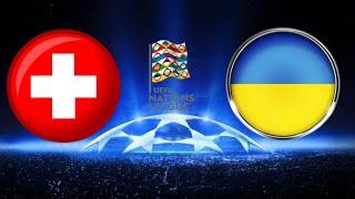 ШВЕЙЦАРИЯ УКРАИНА прямой эфир 17 11 2020 МАТЧ ФУТБОЛ ПРЯМАЯ ТРАНСЛЯЦИЯ ОНЛАЙН ЛИГА НАЦИЙ 2020 FIFA21