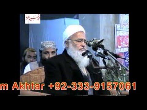 Syed Abdul Majeed Nadeem R.A at Gujranwala ( Quran Ki Barakaat ) - 23rd Nov 2003