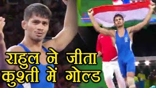Commonwealth Games 2018 : Rahul Aware wins gold in men's Freestyle 57kg wrestling | वनइंडिया हिंदी