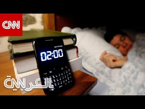 هل تؤثر الهواتف الذكية على نمط نومك؟  - نشر قبل 14 ساعة