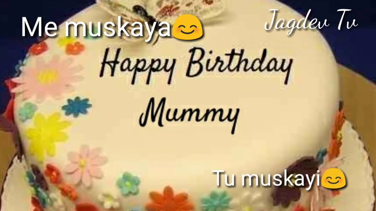 Happy Birthday Status For Mother In Hindi Youtube