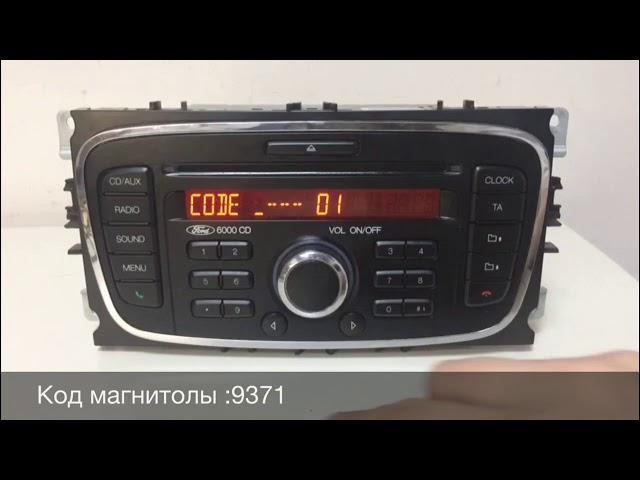 Правильный ввод кода магнитола Форд Мондео.6000cd