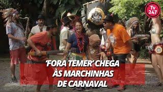 Baixar 'Fora Temer' chega às marchinhas de carnaval