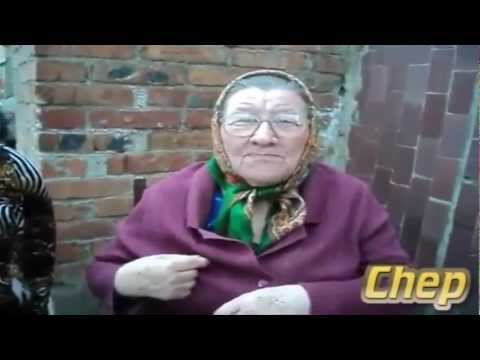 Прикольные бабушки / Писец - приколы интернета