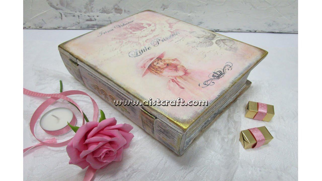 decoupage tutorial - diy. how to decorate a book treasure box