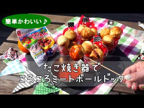 【キャンプレシピ#05】