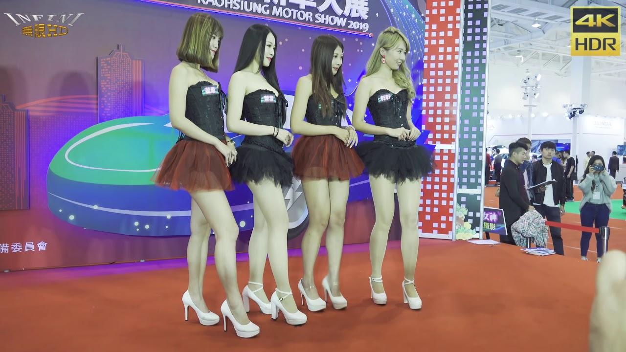 【大港新聞】2019高雄車展 DAY1 SG走秀 服裝2(4K HDR) - YouTube