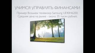 видео Тинькофф Платинум кредитная карта: условия, отзывы, заявка онлайн