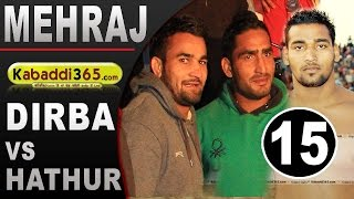 Repeat youtube video Hathur Vs Dirba Best Match Ever Played in Mehraj  (Bathinda) By Kabaddi365.com