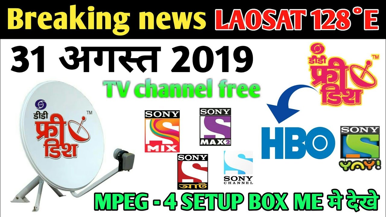 Laosat 128°E | dish setting & update channel list | Dish Tech