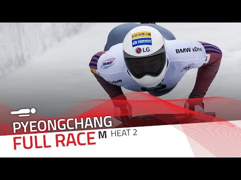 Pyeongchang | BMW IBSF World Cup 2016/2017 - Men's Skeleton Heat 2 | IBSF Official