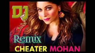 Kanika Kapoor - Kabhi Aar Kabhi Paar | Cheater Mohan ft. IKKA | DJ Rimix Songs