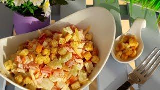 """Этот салат сделает любой ужин праздничным! Салат """"Сырная хрустяшка"""" Рецепты салатов."""