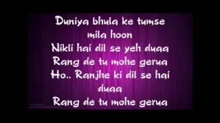 gerua shah rukh khan kajol dilwale pritam srk kajol lyrics arijit singh best song 2015