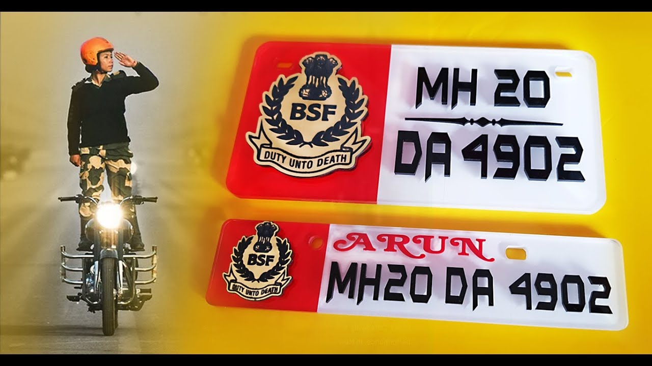 Bsf Logo High Class Number Plate S For Bikes Youtube