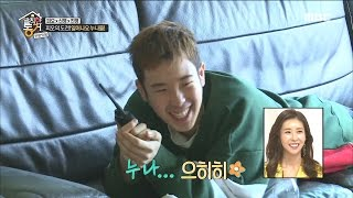 Cute P.O wakes sleep