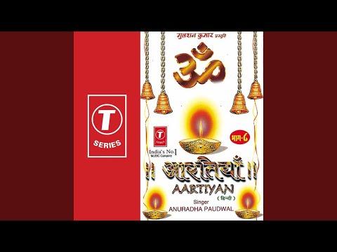 Bhagwan Shri Janakinath Ki Aarti