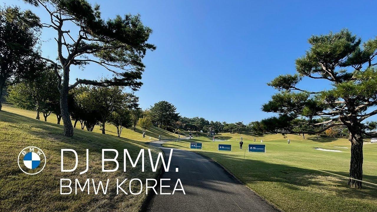 [BMW] PLAYLIST: BMW 레이디스 챔피언십 2021 골프카트 드라이빙 뮤직