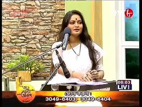 Rageshri Das Dedicated to Pt.Gyan Prakash Ghose Song(Aji ei srabone esho/Film Rajlakshmi O Srikanto)
