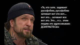НАСТОЯЩАЯ РОССИЯ !