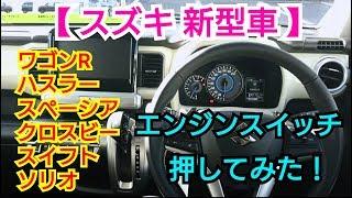 スズキ・E型エンジン