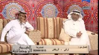 الملك عبدالله : وزير الصحة يفهم وإلا ما يفهم؟