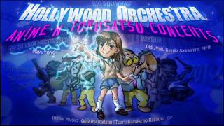 Download To Aru Kagaku no Railgun - Only My Railgun【Epic Symphony PV】 MP3 song and Music Video