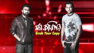 Video Shono tumi by Imran | Song-2016 download MP3, 3GP, MP4, WEBM, AVI, FLV November 2018
