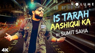 Is Tarah Aashiqui Ka Lyrical By Sumit Saha | Amit Kumar| Saif Ali Khan | Imtihaan | Bollywood Covers