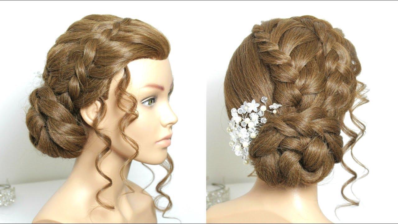 Hairstyles Juda: Easy Braided Bun. Juda Hairstyle For Long Hair Tutorial