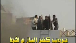 فيديو جديد لأحداث اقتحام مركز محلة دمنة 20 11 2011