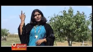 Alha Bundelkhandi - Raja Harishchandra Katha - Sanjo Baghel - Folk