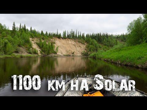1100 км. по рекам НАО на лодке Солар 520 (ч.3)   В поисках хариуса   Северные олени  Котлеты из язя.
