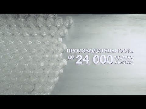 Solopharm - лидер по производству жидких лекарств в России
