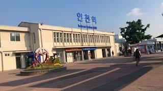 京仁線・水仁線 仁川駅 Incheon Station
