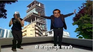 Mukesh Ambani : Message to All Indians (Ae Mere Vetan Ke Logo)