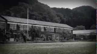 映画「永遠の0」で鹿屋基地 栃木県鹿沼市旧粟野中学校・趣のある古い木...