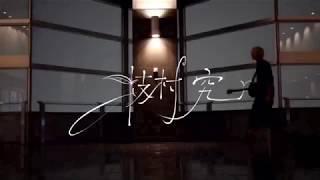 2019.02.15.発売 枝村 究New mini album 『カクリ E.P』の収録曲「トリ...