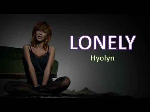Hyolyn (SISTAR) - Lonely | Sub (Han - Rom - English) Lyrics