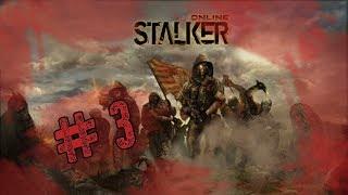 Stalker Online #23. О фарме, о целях...