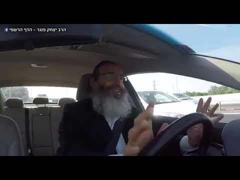 הרב יצחק פנגר - תירוצים
