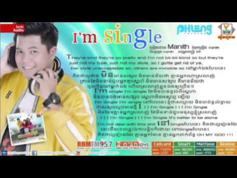 Download Manith, I'm Single, Phleng Records, Khmer Song
