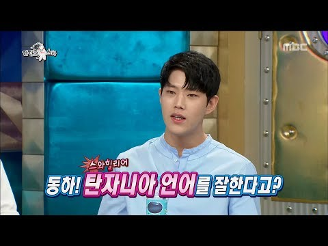 [RADIO STAR] 라디오스타 - Ad-lib king Dong-ha, enthusiasm for acting! 20170802