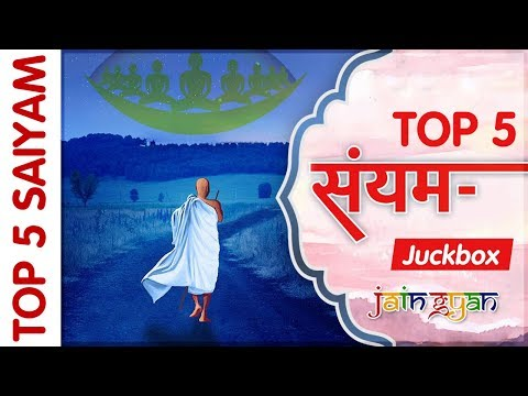 Saiyam Song | Top 5 Jain Diksha Stavan Collection