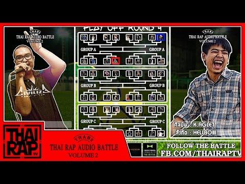 REPAZE vs K.AGLET - Round 4 [Thai Rap Audio Battle V.2]