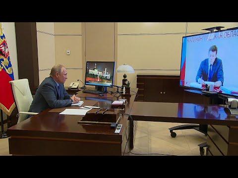 Губернатор Калининградской области доложил президенту о мерах противодействия коронавирусу.