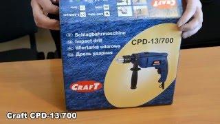 Обзор дрели Craft CPD-13/700